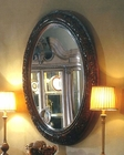 Mirror in Antique Beige MCFRD300-M