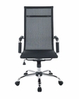 Modern Black Fabric Office Chair 44F14A-BLK