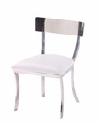 Modern Style Leatherette Dining Chair in White 44D888 (Set of 2)