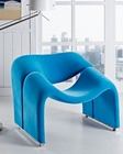 Modway Cusp Lounge Chair in Blue MY-EEI-1052