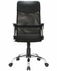 Modway Glen Office Chair MY-EEI-711