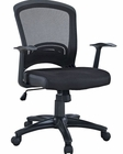 Modway Pulse Office Chair MY-EEI-758
