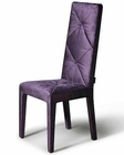 Renata Purple Fabric Side Chair 44DLS302 (Set of 2)