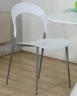 Sofia Modern Side Chair 44DHY088 (Set of 2)