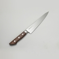 "Kikuichi Elite Gold 8"" Sushi Roll Knife - WGS21-08-0"
