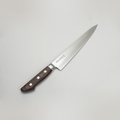 "Kikuichi Elite Gold 9.5"" Sushi Roll Knife - WGS24-09-5"
