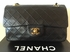 AUTHENTIC CHANEL 2.55 BLACK LEATHER QUILTED HANDBAG