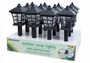 Mini Window Pane Solar Path Light 12 Pack