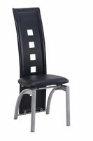 Global Furniture D1058DC Dining Chair
