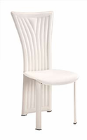 Global Furniture D1513DC-WH Casual White Dining Chair