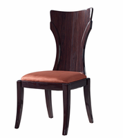 Global Furniture D52-WG-DC Wenge Dining Chair