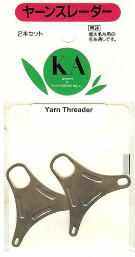 Yarn Threader