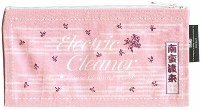 """Electric Cleaner"" Zippered Pouch"