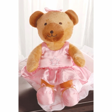 KidsLine Twirling Around Plush Bear