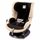 Peg Perego Primo Viaggio 5-70 SIP Convertible - Paloma (Leather)