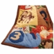 KidsLine Jungle 123 Quilt