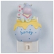 KidsLine Snug As A Bug Night Light