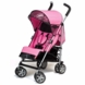 Esprit Sun Speed Lightweight Stroller with Full Recline Floss Pink