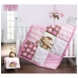 KidsLine Sweet Monkey 4 Piece Crib Set