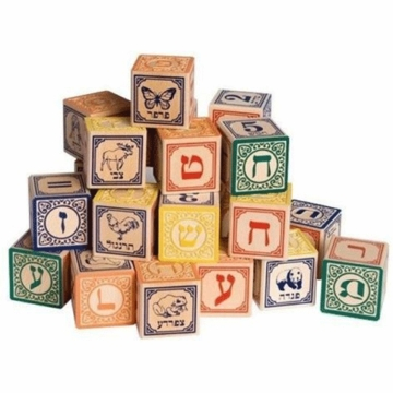 Uncle Goose Hebrew Alef-bet Blocks
