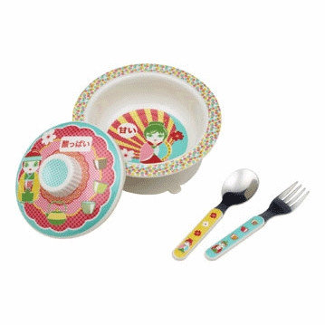 Sugar Booger Sweet & Sour Feeding Collection Set