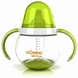 Lansinoh mOmma Spill Proof Cup with Dual Handles - Green