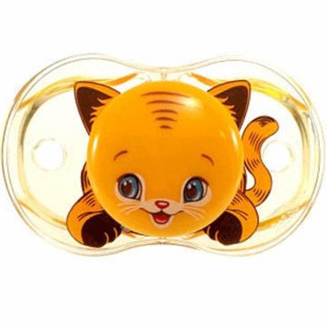 Razbaby Keep it Kleen Pacifier in Kit Kitty