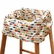 Skip Hop Take Cover Shopping Cart/High Chair Cover - Double Dots