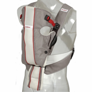 BabyBj�rn Baby Carrier Air in Gray & White