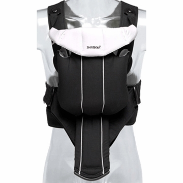 BabyBj�rn Active Infant Carrier in Black Silver