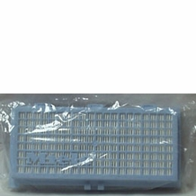 Miele Active S-Class HEPA Filter for Canister Vacuum Cleaners