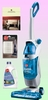 Hoover H3044 FloorMate Hard Floor Cleaner - Deluxe Kit
