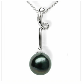 Spring Drop Black Tahitian South Sea Cultured Pearl Pendant