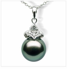 Scarlet a Black Tahitian South Sea Cultured Pearl Pendant