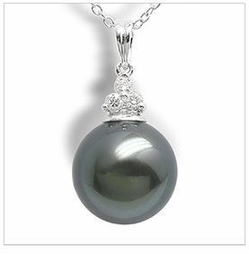Princess Black Tahitian Cultured Pearl Pendant