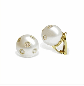 Starry White a South Sea Cultured Pearl Earring