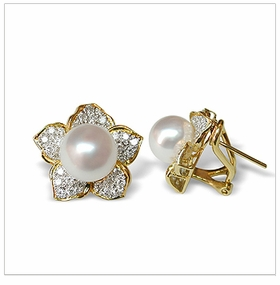 Daffodil a White Australian South Sea Cultured Pearl Earring