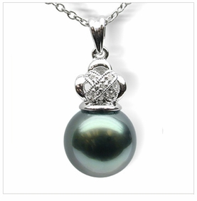 Minne a Black Tahitian South Sea Cultured  Pearl Pendant