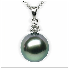 Novia Black Tahitian South Sea Pearl Pendant