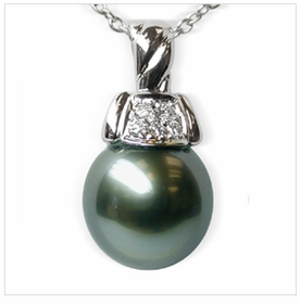Jingo Black Tahitian South Sea Pearl Pendant