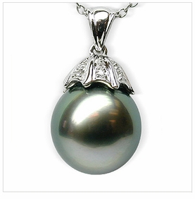 Vila Black Tahitian South Sea Pearl Pendant
