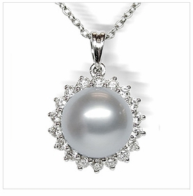 Silver Sunflower Dove Grey South Sea Pearl Pendant