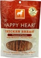 "Dogswell Chicken Breast treats ""Happy Heart"" 15oz Bag"