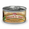 Merrick Thanksgiving Day Dinner Gourmet Cat Food Case of 24 / 3.2 oz Cans