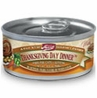 Merrick Thanksgiving Day Dinner Gourmet Cat Food Case of 24 / 5.5 oz Cans