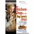 Chicken Soup for the Dog Lover's Soul Senior Dog Formula 35 lb Bag