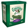 New Greenies Pantry Pack 27 oz Large 17 greenies inside