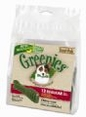 New Greenies Treat Pack 12 oz Regular 12 Greenies inside