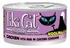 Tiki Cat Koolina Luau Chicken with Egg in Chicken Consomme Canned Cat Food Case of 12 / 2.8oz Cans