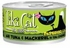 Tiki Cat Papeekeo Luau Ahi Tuna & Mackerel in Tuna Consomme Canned Cat Food Case of 12 / 2.8oz Cans